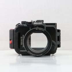 Podvodní pouzdro Meikon (hliník) pro Sony RX100-III - 1